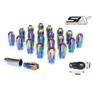 SIX Performance Racing Lug Nuts Set Neo Chrome Anti Theft