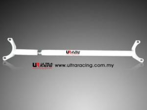 ULTRA RACING RX-8 2-Point Rear Upper Strutbar
